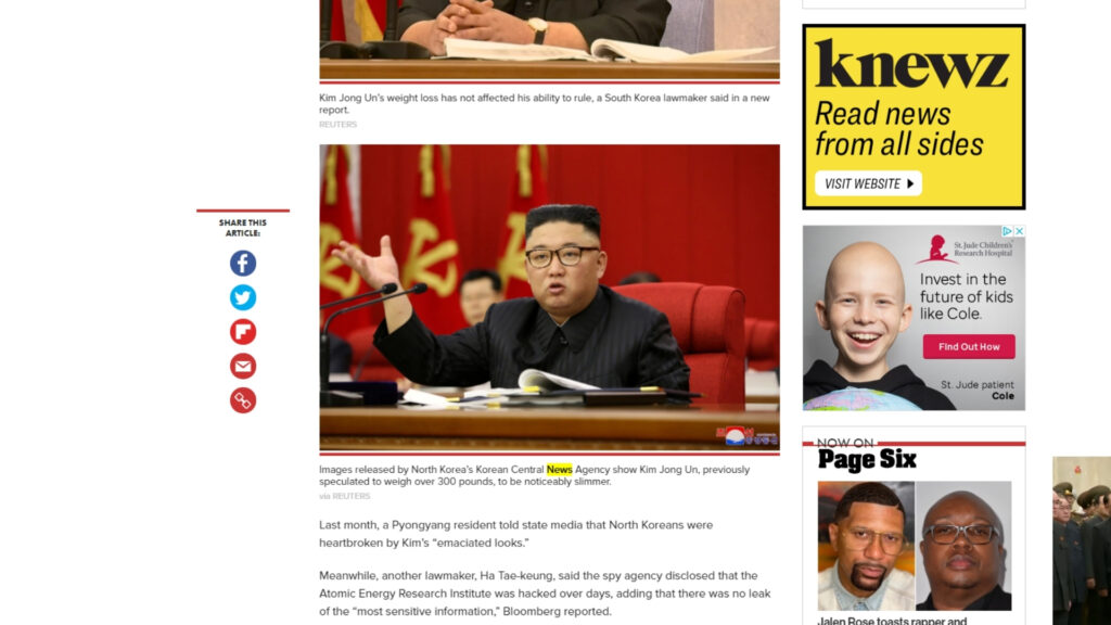 Pictures of Kim Jong Un show a slimmer version of the supreme leader and people want to know what happened. Is it a health crisis or is the leader using diet and exercise to improve his health?